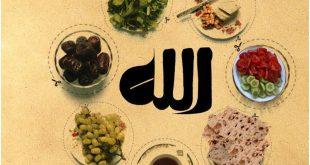 رژیم چاقی در ماه رمضان