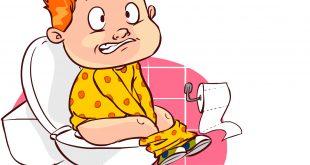 علل یبوست